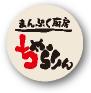 GJダイニングのロゴ画像