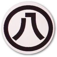タカダ肉バルチャラリンのロゴ画像