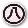 酒処 丸八ロゴの画像